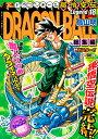 DRAGON BALL総集編 超悟空伝 Legend18 [ 鳥山 明 ]