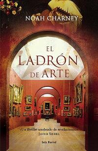 El_Ladron_de_Arte