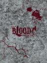 劇場版 BLOOD-C The Last Dark【完全生産限定版】【Blu-ray】 [ 水樹奈々