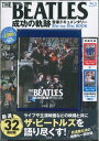 BD>THE BEATLES成功の軌跡音楽ドキュメンタリー