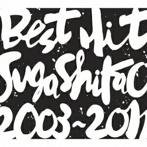 BEST HIT!! SUGA SHIKAO-2003〜2011-(2CD) [ スガシカオ ]