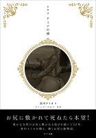 春川ナミオの画像 p1_1