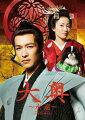 大奥〜永遠〜[右衛門佐・綱吉篇]<男女逆転>豪華版Blu-ray(2枚組)【初回限定生産】【Blu-ray】