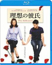 理想の彼氏【Blu-ray】