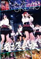 名古屋一揆 〜2009.12.25 @Zepp名古屋〜