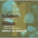 シューベルト:交響曲 第8番「未完成」 ドヴォルザーク:交響曲 第9番「新世界より」 セルジュ チェリビダッケ