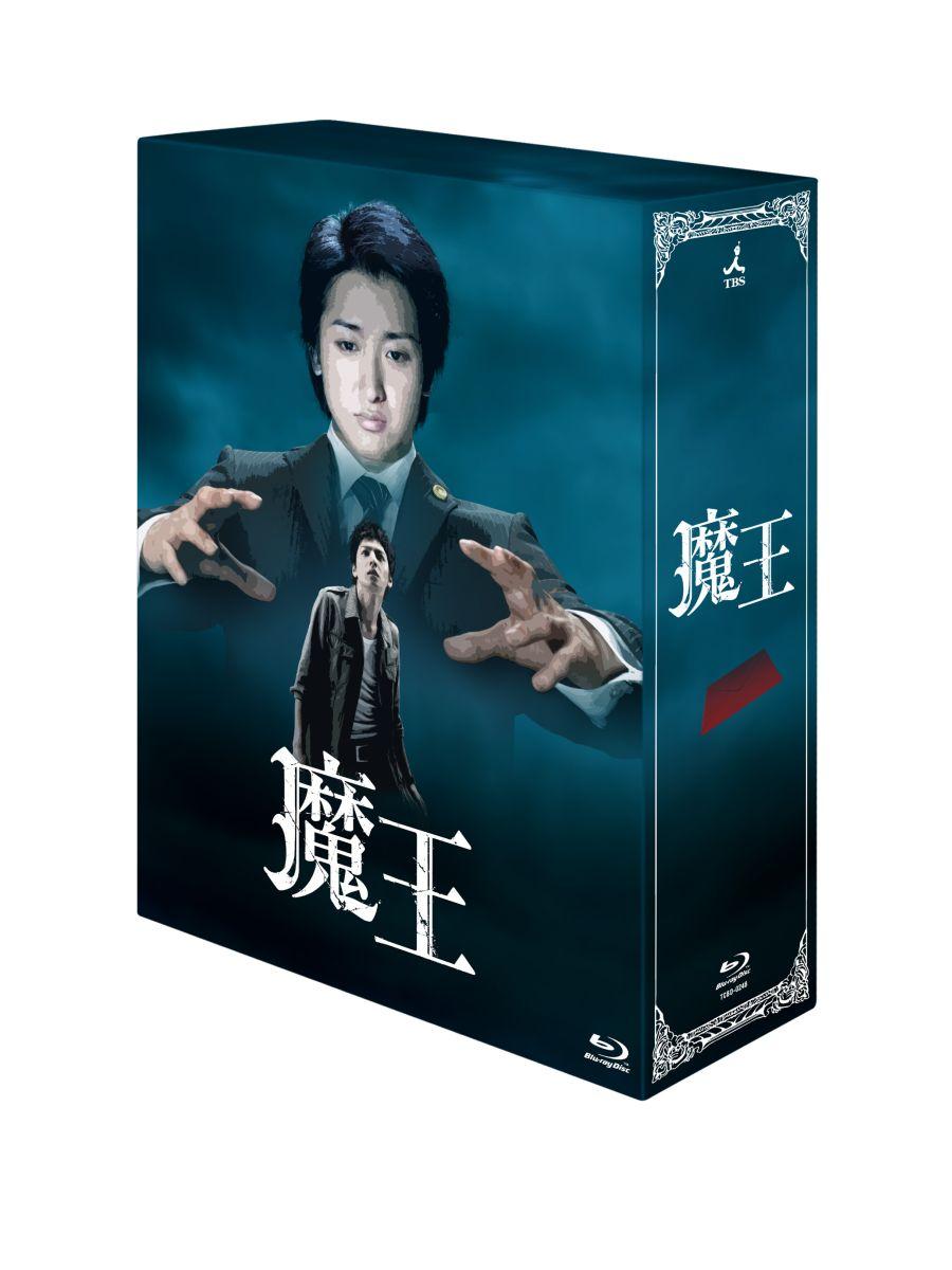 魔王 Blu-ray BOX【Blu-ray】 [ 大野智 ]...:book:16452806