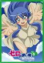 ゼロの使い魔〜三美姫の輪舞〜 Vol.5 [ 釘宮理恵 ]