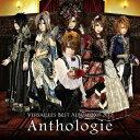 ベストアルバム 2009-2012 アンソロジー [ Versailles ]