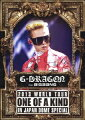 G-DRAGON 2013 WORLD TOUR 〜ONE OF A KIND〜 IN JAPAN DOME SPECIAL