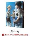【楽天ブックス限定先着特典】TVアニメ「進撃の巨人」 Season3 7(初回限定版)(マグネットシート付き)【Blu-ray】 梶裕貴