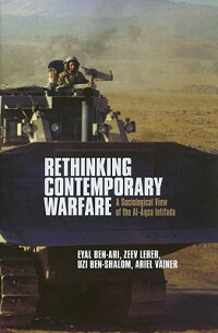 Rethinking_Contemporary_Warfar
