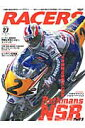 RACERS(volume 27)