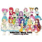 アイカツ!ミュージックフェスタ COMPLETE LIVE BD-BOX【Blu-ray】 [ (アニメーション) ]