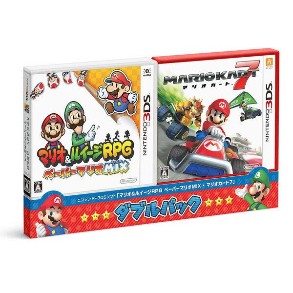 【予約】『マリオ&ルイージRPG ペーパーマリオMIX・ マリオカート7』 ダブルパック