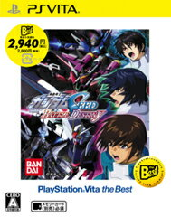 ��ư��Υ������SEED BATTLE DESTINY PlayStation Vita the Best