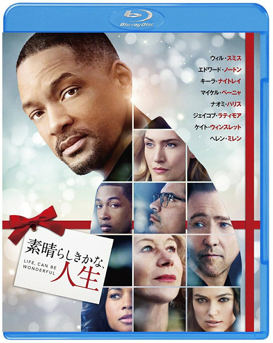 素晴らしきかな、人生【Blu-ray】 [ ウィ...の商品画像