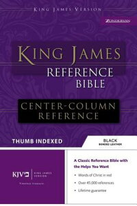 Reference_Bible-KJV-Center_Col