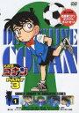 名探偵コナン PART 3 Volume1 [ 高山みなみ ...