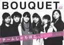 BOUQUET(vol.04) IDOL CULTURE GOOD MAGAZIN チームしゃちほこ ベイビーレイズJAPAN