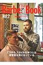 The Barber Book(vol.2)