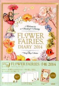FLOWERFAIRIES��Ģ2014