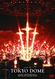 LIVE AT TOKYO DOME [ <strong>BABYMETAL</strong> ]