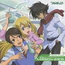 CDドラマスペシャル 機動戦士ガンダムOO アナザーストーリー MISSION-2306 [ (ドラマCD) ]