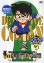 名探偵コナン PART 3 Volume2 [ 高山みなみ ...