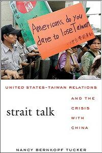 Strait_Talk��_United_States-Tai