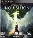 ドラゴンエイジ:インクイジション PS3版