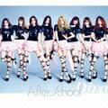 Diva<Japan Ver.>(初回生産限定B CD+DVD)