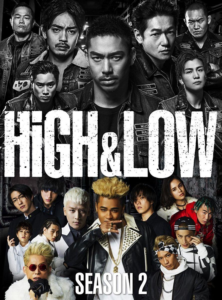 HiGH & LOW SEASON 2 完全版B...の商品画像