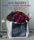 Jane Packer's Guide to Flower Arranging JANE PACKERS GT FLOWER ARRANGI [ Jane Packer ]