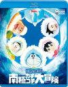 映画ドラえもん のび太の南極カチコチ大冒険【Blu-ray】 [ 水田わさび ]