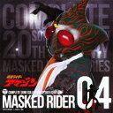 COMPLETE SONG COLLECTION OF 20TH CENTURY MASKED RIDER SERIES 04 仮面ライダーアマゾン [ (キッズ) ]