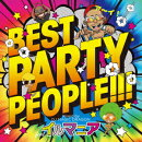 BEST PARTY PEOPLE!!! mixed by DJ MAGIC DRAGON feat.����ޥ˥�