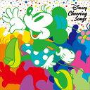 Disney Cheering Songs [ (ディズニー) ]