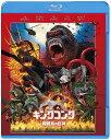 キングコング:髑髏島の巨神【Blu-ray】 [ トム・ヒドルストン ]