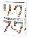 楽天楽天ブックスAKB48 リクエストアワーセットリストベスト200 2014 (200〜101ver.) スペシャルDVD BOX [ AKB48 ]