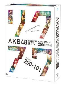 AKB48 リクエストアワーセットリストベスト200 2014 (200〜101ver.) スペシャルDVD BOX [ AKB48 ]