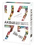 AKB48 リクエストアワーセットリストベスト200 2014 (200~101ver.) スペシャルDVD BOX/AKB48