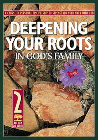 Deepening_Your_Roots_in_God��s