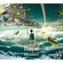 The Best 2008-2014「MONUMENT」(2CD) [ flumpool ]