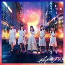 意志 (Type-A CD+DVD) [ HKT48 ]
