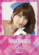 ������ �������� 2016 AKB48 �������������̿�(2����Τ���1������������)�ۡڳ�ŷ�֥å������������