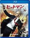 ヒットマン:エージェント47【Blu-ray】 [ ルパート・フレンド ]