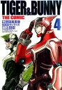 TIGER & BUNNY THE COMIC(4) (ヤングジャンプコミックス) [ 上田宏 ]