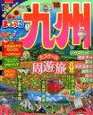 九州('18) (まっぷるマガジン)