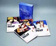 天空の城ラピュタ(4巻セット) (フィルムコミックス)...:book:12054261